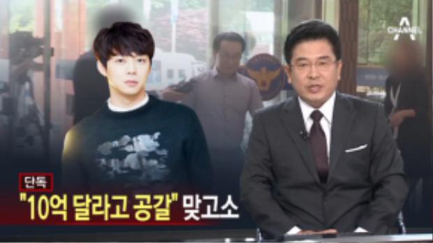 Yoochun và công ty tuyên bố bị cô Lee tống tiền 1 tỷ won.