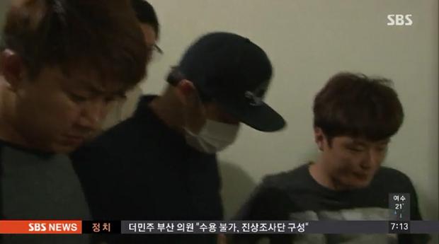 Yoochun và các đối tượng trong vụ án đầu tiên bị yêu cầu cấm xuất ngoại