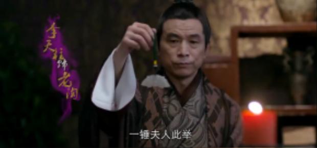 Trailer giới thiệu nhân vật Lý Thiên Trụ trong vai lão Đào.
