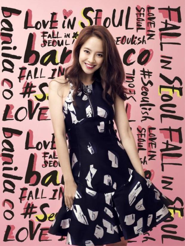 Song Ji Hyo  Bông hoa giữa rừng gươm!
