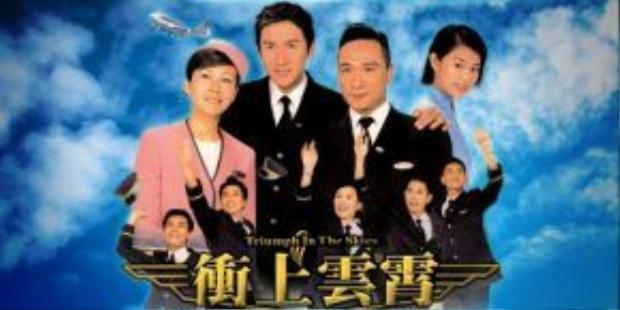 Hình ảnh những phi công với trang phục lịch lãm và tuyệt đẹp.