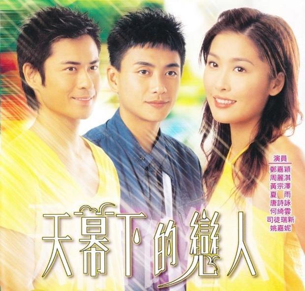 Qua thời gian, 5 bộ phim TVB kinh điển này vẫn sống mãi trong lòng khán giả