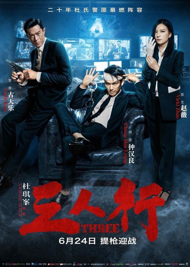 Tam Nhân Hành  Bộ phim khiến Chung Hán Lương lên cơn động kinh