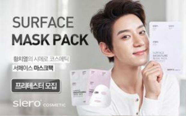 Hwang Chi Yeol có đầy đủ tố chất để trở thành gương mặt sáng giá đại diện cho các nhãn hiệu mỹ phẩm.