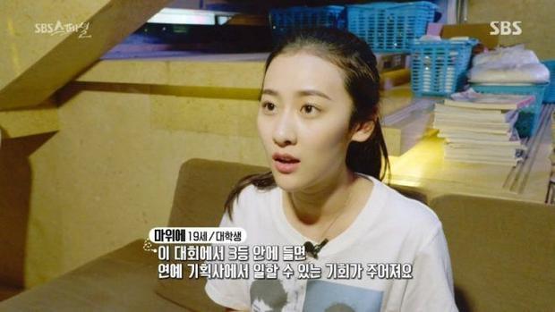 Đây chính là nhan sắc vợ của Song Joong Ki tại Trung Quốc!
