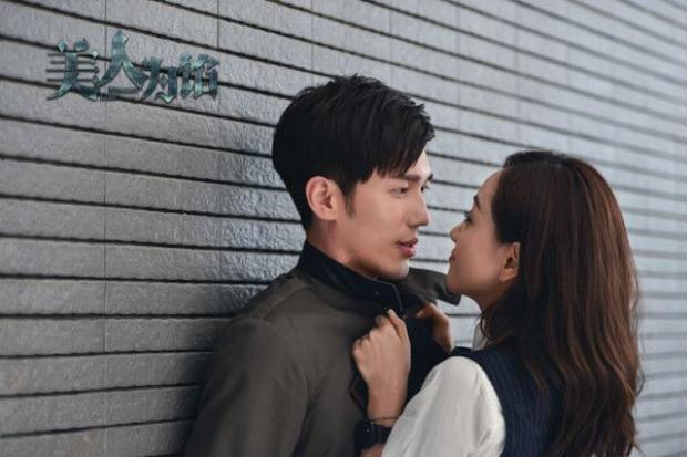 Khi Bạch Vũ nhìn thấy tình địch gần gũi crush của mình trong phim Truy tìm ký ức