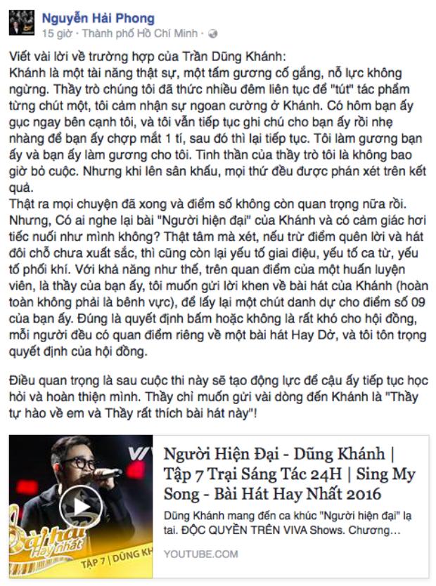 Những chia sẻ của Nguyễn Hải Phong dành cho học trò Dũng Khánh trên trang cá nhân.