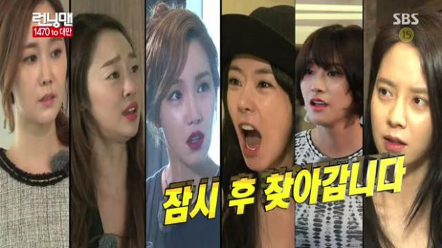 """Những gương mặt """"ác nữ"""" nổi tiếng trên phim truyền hình Hàn đã trở lại đầy hài hước với Running man."""