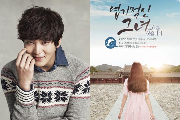 Sắp hết mùa phim Hàn rồi, hãy đặt lịch để xem phim của năm nay đi!