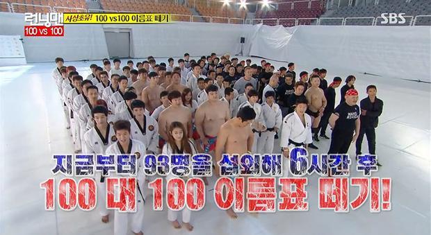 Đội sumo xuất hiện khiến tất cả khách mời của Running Man phải sợ hãi.