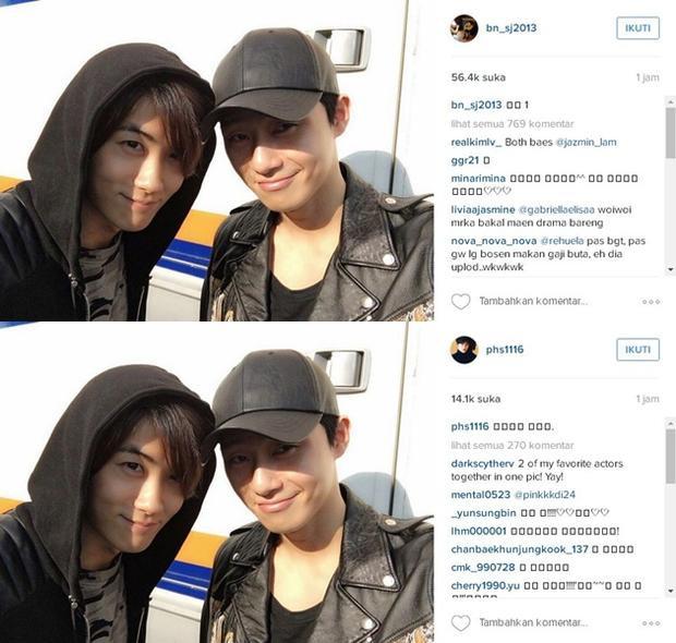 Bức ảnh được fan chụp lại khi thấy Park Seo Joon và Park Hyung Sik cùng đăng tải một bức hình.
