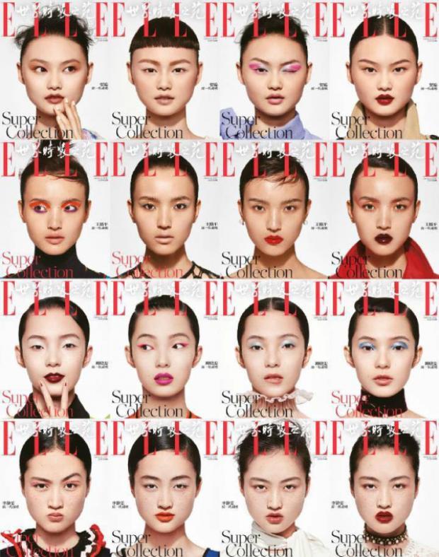 ELLE China vô cùng đặc biệt khi mang đến những shoot hình 50 sắc thái cảm xúc của các nàng mẫu cá tính từ làng mốt Trung Quốc.
