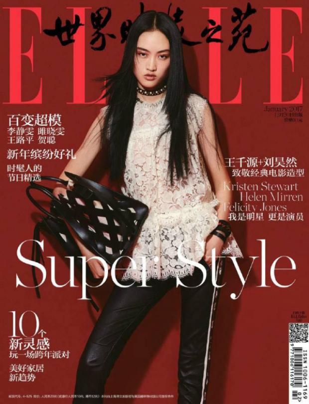 Ấn phẩm tháng 1 của ELLE China đã mang đến cho độc giả một vẻ đẹp thời thượng trong tính cách ẩn giấu của những người phụ nữ.