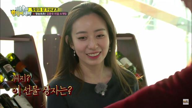 Nhan sắc đáng yêu của cô gái hẹn hò cùng Jong Kook.