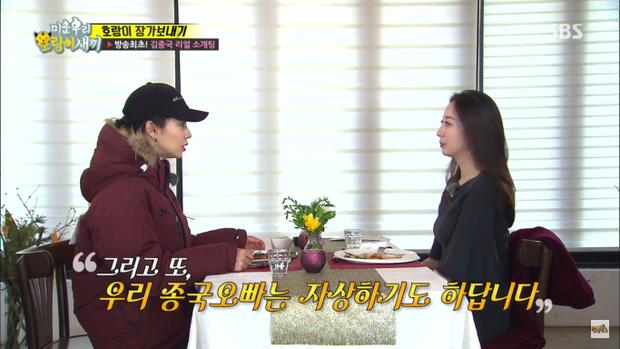 Song Ji Hyo tích cực kết đôi cho anh trai Jong Kook.