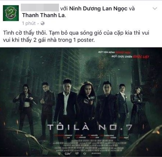 Bức ảnh được cho là poster phim vừa hé lộ.