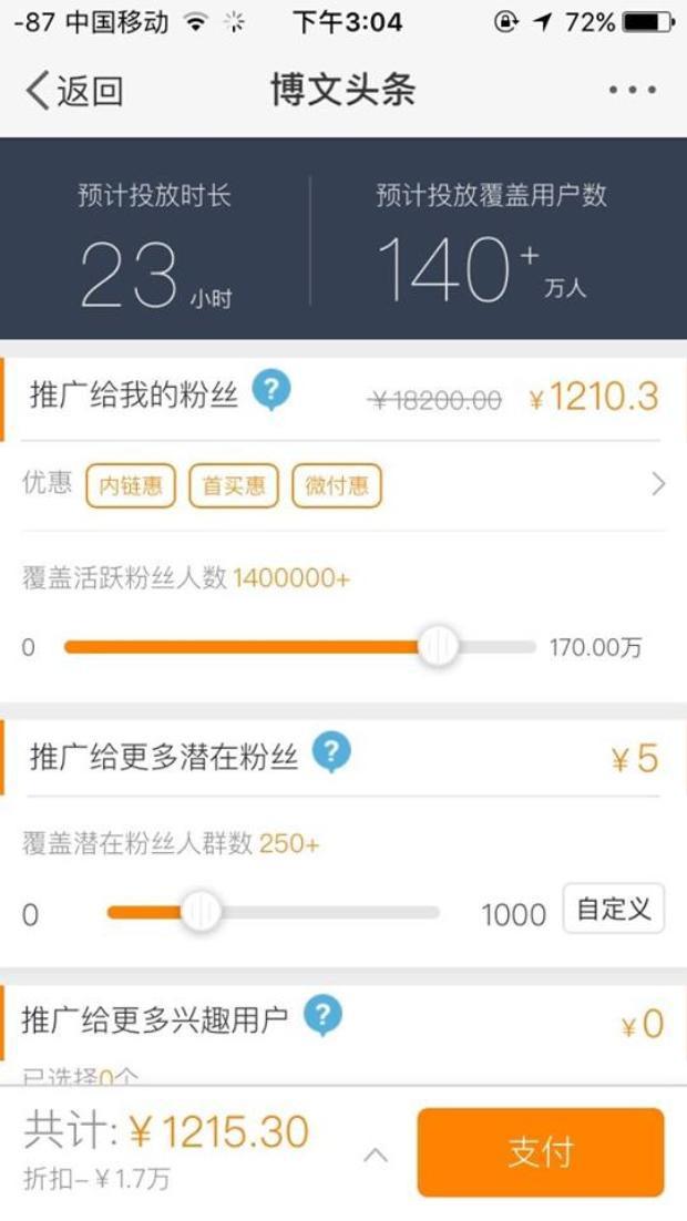 Chia sẻ đáng yêu trên weibo của Trịnh Sảng.