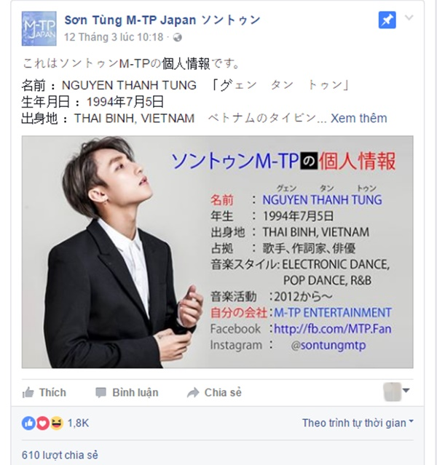 Tin được không, Sơn Tùng đã có fanpage ở Brazil, Nhật Bản và Hàn Quốc!