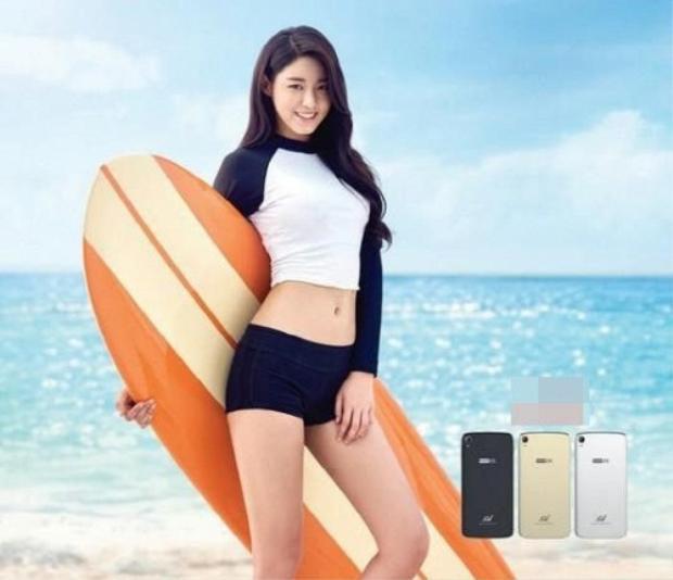 Seolhyun với quảng cáo điện thoại.