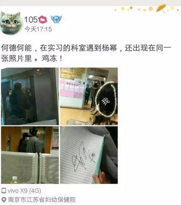 Hình ảnh Dương Mịch đi khám ở bệnh viện phụ sản và còn tặng chữ kí cho người hâm mộ.