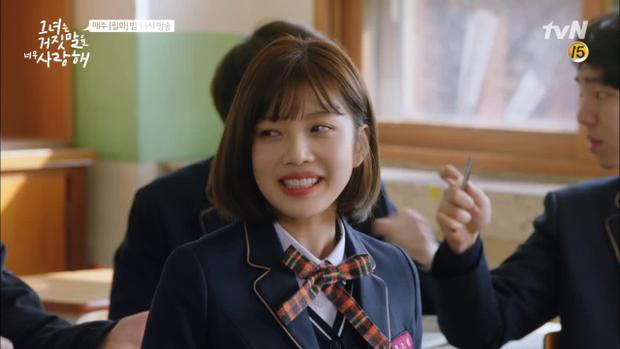 Giọng hát thiên phú của So Rim sẽ sớm được phát hiện?