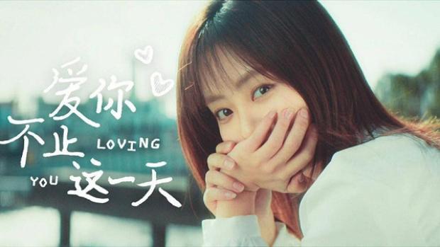 Ngoài ra, bộ phim thứ 2 của cô có tên Từng cơn sóng vỗ cũng sẽ lên sóng thời gian tới.