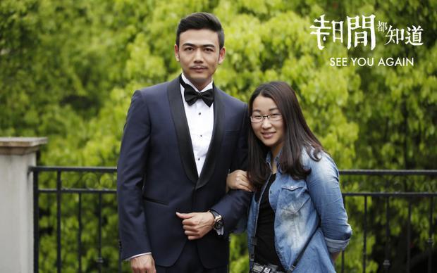 Còn Dương Khước nam tính vào vai Dịch Bái.