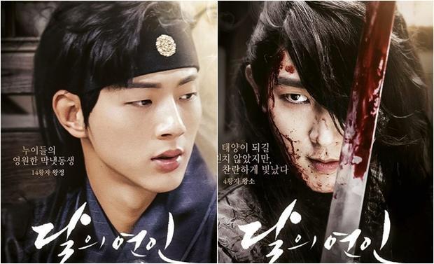 Buồn thay số phận Ji Soo: Lần lượt những người tình màn ảnh của anh đều bỏ đi hết rồi