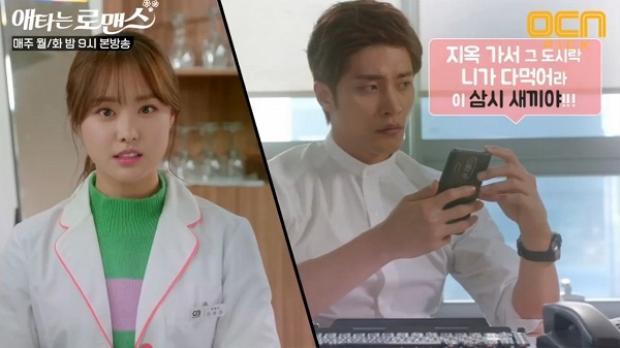 """Cha Jin Wook ra sức """"trả thù"""" Yoo Mi bằng cách bắt cô tuân thủ theo cuốn sổ nguyên tắc """"dày cộp"""", thường xuyên trả hộp cơm về nhà bếp,…"""