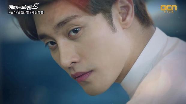 """Nam chính Cha Jin Wook """"tá hỏa"""" khi biết chiếc hộp bí mật bị vỡ và cho rằng Yoo Mi đã nhìn thấy đồ vật tế nhị mà anh cất giữ."""