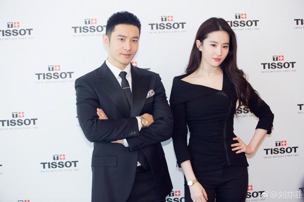 Huỳnh Hiểu Minh tái ngộ Lưu Diệc Phi sau 10 năm công chiếu Thần điêu đại hiệp