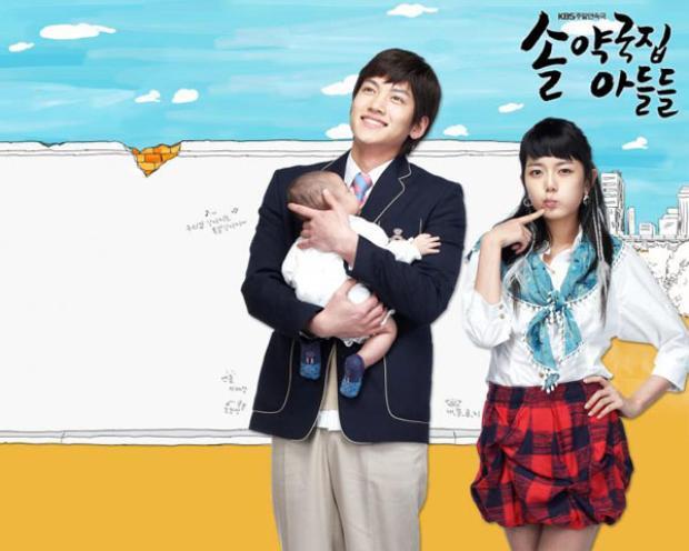 Mi Pung (Ji Chang Wook) là một anh chàng dễ thương, hơi nữ tính và có khiếu chăm sóc con nhỏ.