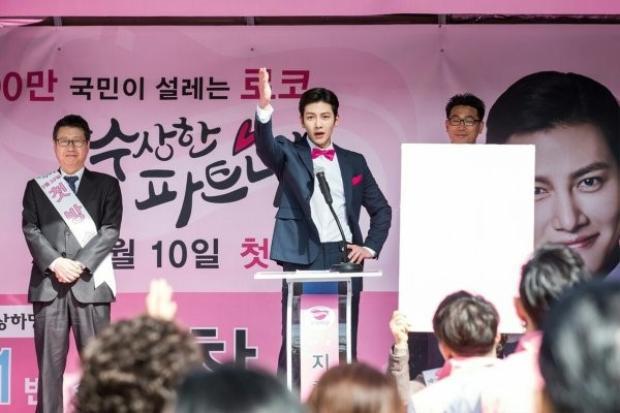 Mang vẻ ngoài điển trai, vóc dáng hoàn hảo, Ji Chang Wook hóa thân thành công tố viên chuyển sang làm luật sư tư cho hãng luật danh tiếng.
