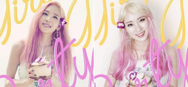 """Tham khảo kiểu make up mắt - môi hồng giống như phong cách trang điểm của cô nàng Tae Yeon (SNSD) trong MV """"Party""""."""