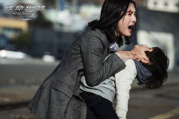 Dương Mịch trải qua khá nhiều phân đoạn đấu tranh tâm lý sâu sắc trong phim.