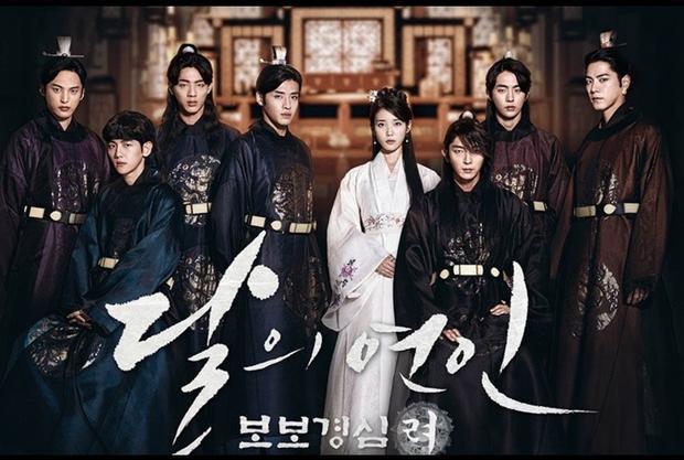 Sự thành công của Scarlet Heart: Goryeo khiến YG quyết định thành lập một công ty chuyên về lĩnh vực sản xuất phim.
