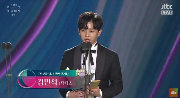 Kim Min Seok nhận được nhiều lời khen với vai diễn trong Doctors.