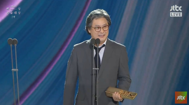 Đạo diễn gạo cội Park Chan Wook nhận giải thưởng Daesang danh giá cho hạng mục phim Điện ảnh.
