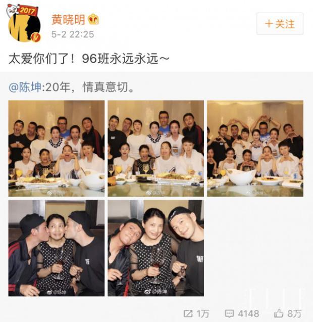 Huỳnh Hiểu Minh chia sẻ bài viết của Trần Khôn về Weibo của anh.