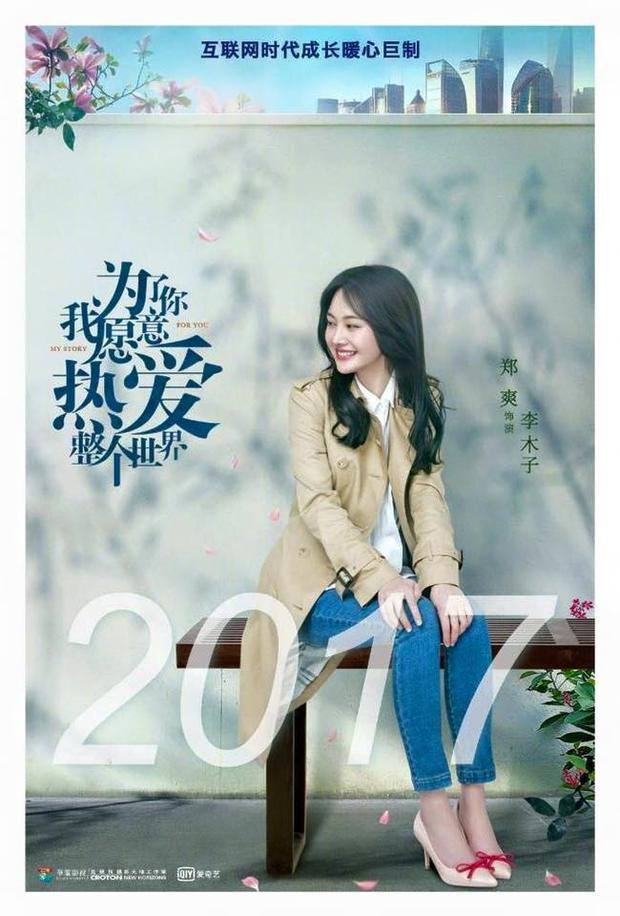 Vào một ngày đẹp trời, 2 bộ phim của Trịnh Sảng đồng loạt tung poster đẹp miễn bàn