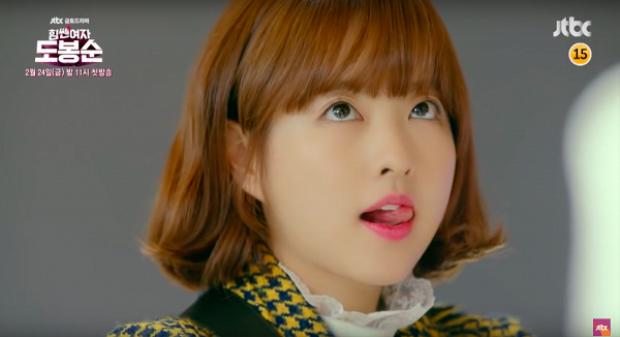 Park Bo Young có được thành công lớn với vai diễn cô nàng Do Bong Soon mạnh mẽ.