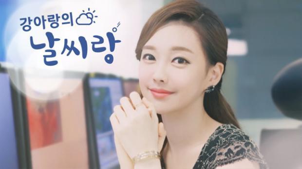 """Nữ MC xinh đẹp của đài KBS sinh ngày 13/10 năm 1991. Cô từng theo học ngành sân khấu kịch và phim ảnh của đại học Chung Ang và từng đạt giải Miss Beauty của cuộc thi hoa khôi tại trường mang tên """"Miss Chung Ang"""" vào năm 2014."""