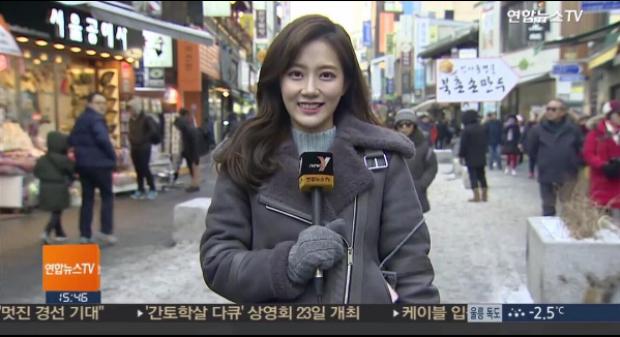 Do Yeon là MC của kênh truyền hình thời tiết Yonhap TV Hàn Quốc. Cô sở hữu gương mặt rạng ngời cùng nụ cười tươi tắn và thu hút bạn xem truyền hình.