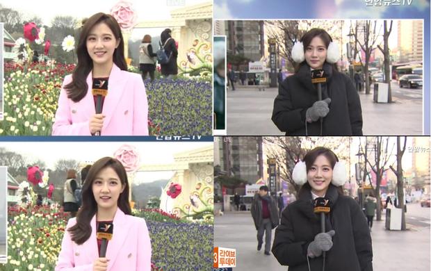 Nữ MC được đánh giá có gương mặt phúc hậu. Khi lên sóng truyền hình, cô nàng vẫn giữ nét đẹp mộc mạc với lối trang điểm tự nhiên điển hình của Hàn Quốc.