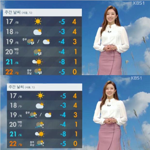 Ji Hyo sở hữu vóc dáng mảnh mai, thanh tú và có đôi mắt cười cuốn hút.