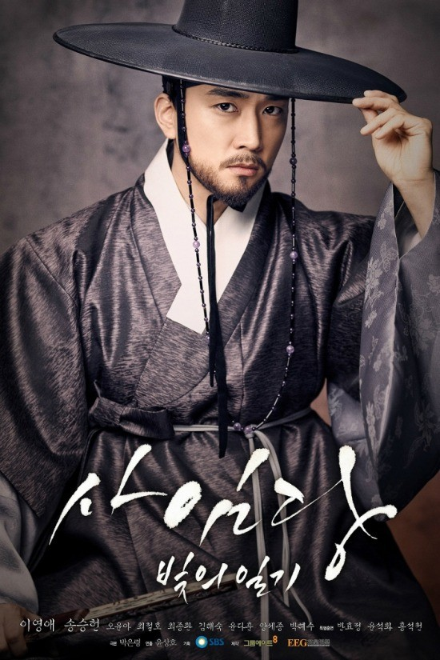 Phim cổ trang của Lee Young Ae thất bại ê chề, phải cắt bớt 2 tập vì khán giả chán chẳng buồn xem