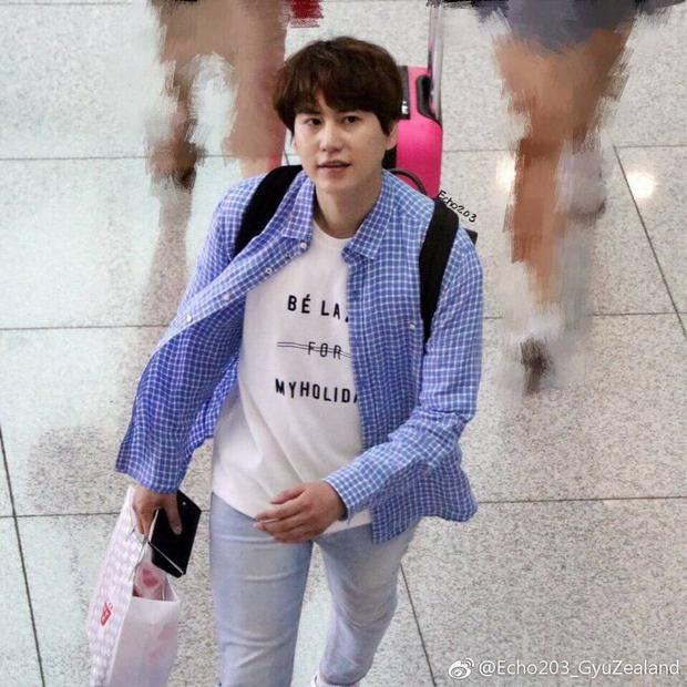 """Em út """"lắm chiêu"""" nhà Super Junior: Kyuhyun."""