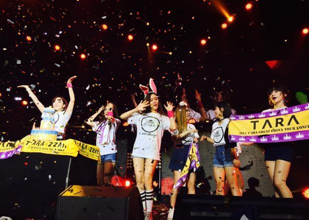 Sân khấu cuối cùng của T6 chính là đêm concert tại Đài Bắc, Đài Loan tối 14/5 tới đây.