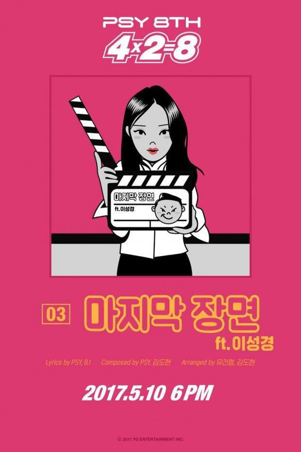 Taeyang (Big Bang) siêu đáng yêu trong album 42=8 của PSY