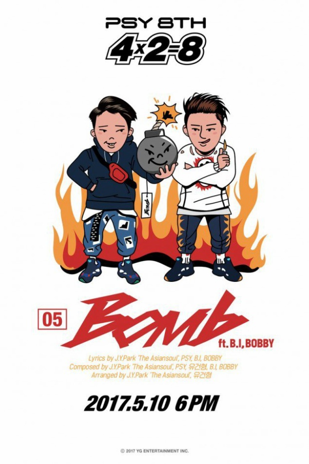 B.I và Bobby của Ikon.